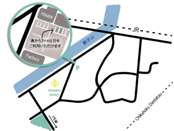 Mizutama kitchen parking info